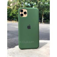 Forest Green Silicon Case For iPhone
