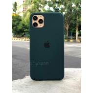 Russian Blue Silicon Case For iPhone