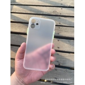 White Transparent Ultra Thin Case For iPhone